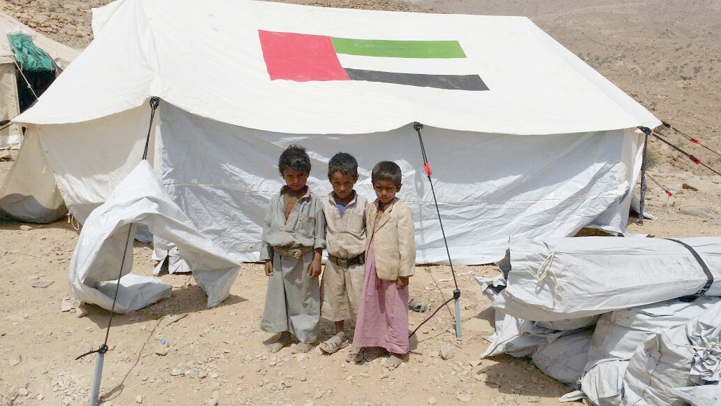 NRS-Relief---CountryProfile-Yemen